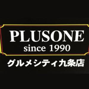 プラスワングルメシティ九条店サムネ
