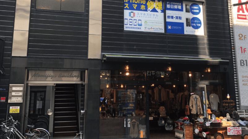 ベストリペア心斎橋店