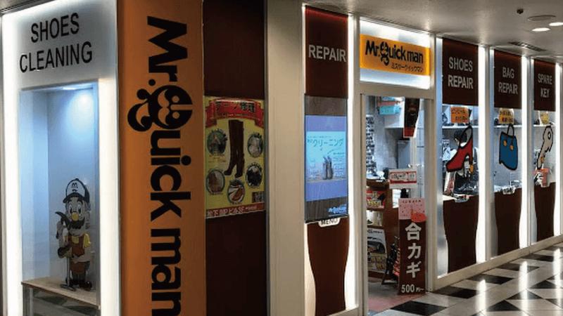 ミスタークイックマン 大阪ビジネスパーク店