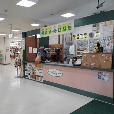 プラスワン byH2O レインボー金岡店