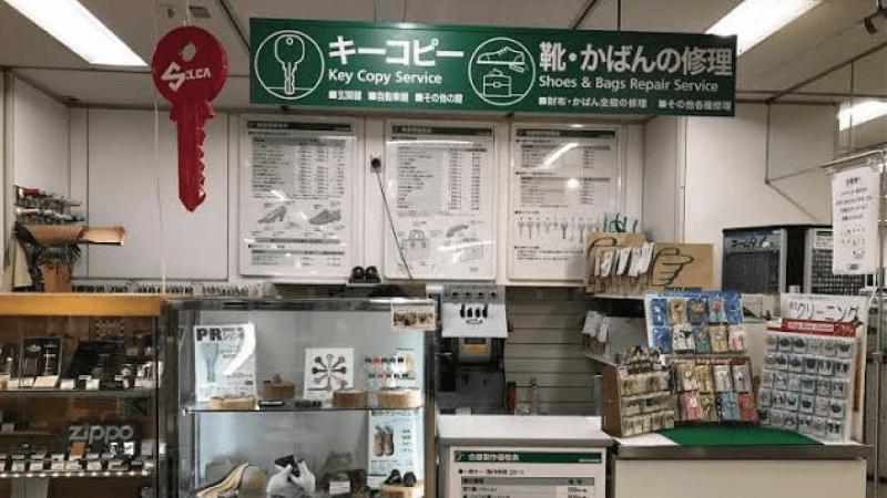 ミスタークイックマン 東急ハンズ江坂店