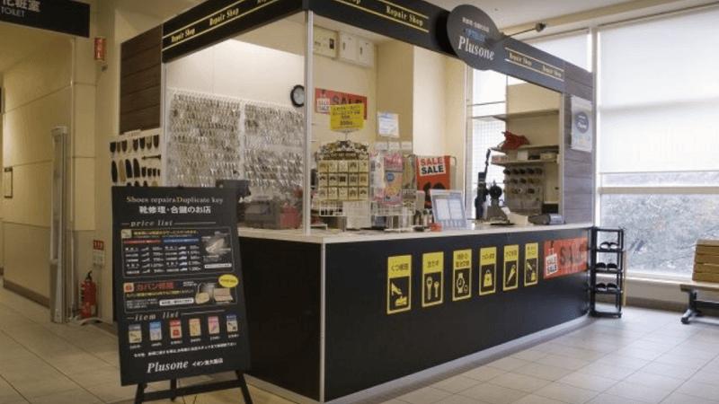 プラスワン イオン東大阪店