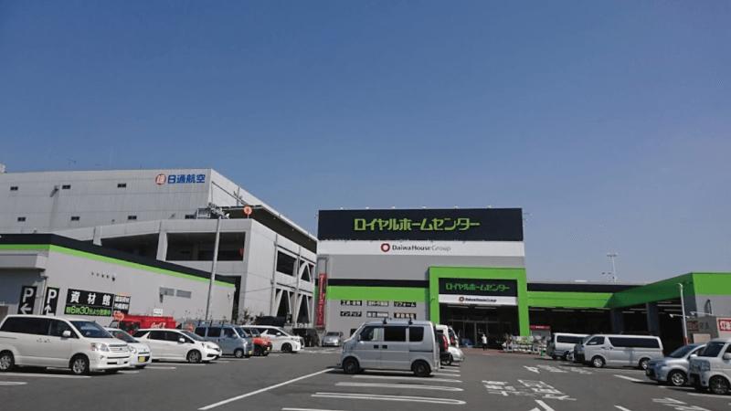 プラスワン ロイヤルホームセンター豊中店