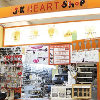 アトリエハート アル・プラザ平和堂 香里園店