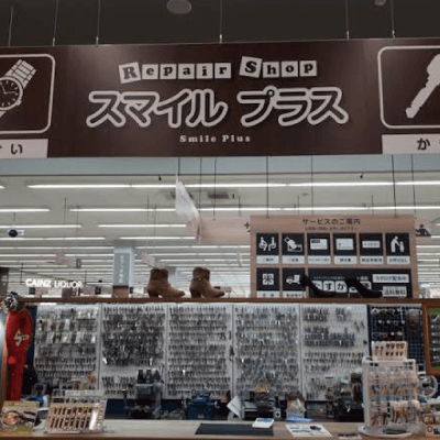スマイルプラス 東大阪店