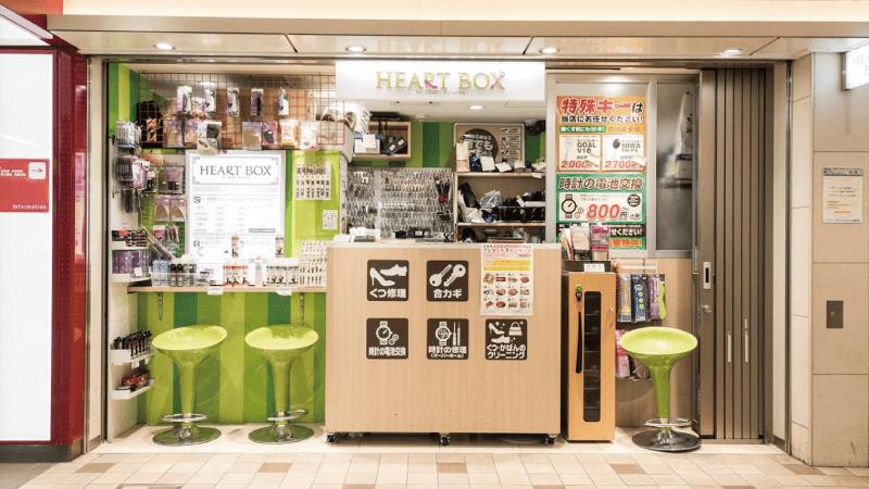 ハートボックス エキモ梅田店