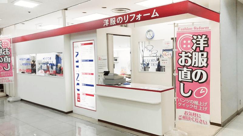 フォルムアイ オークワ尾崎店