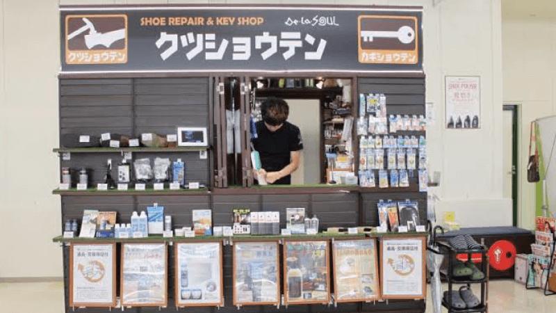 クツショウテン 南海堺駅前店
