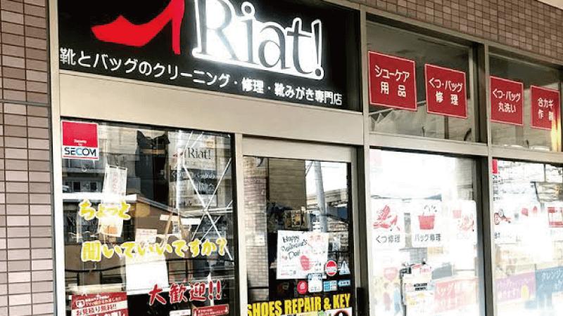 リアット! デュー阪急山田店