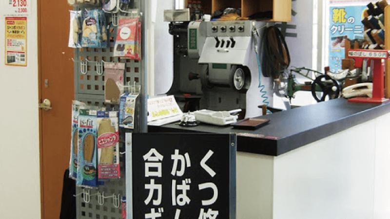 マナファクトリー 都島本店