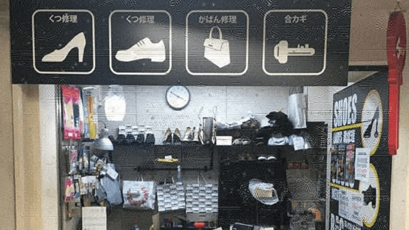 BIGリペアサービス 千里中央駅店