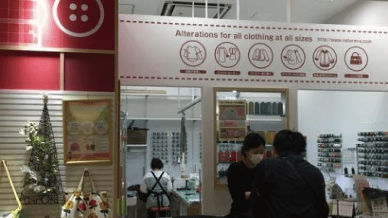 マジックミシン イオンモール大阪ドームシティ店