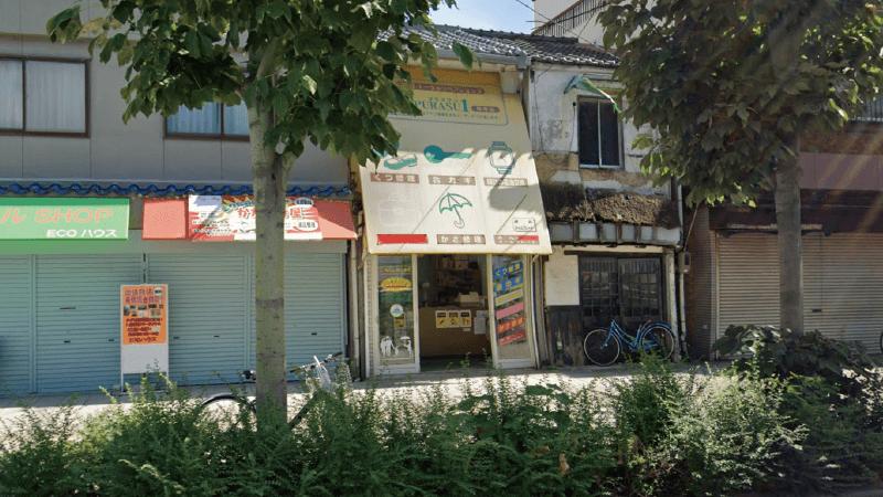 プラスワン 林寺店