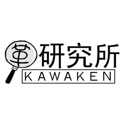 革研究所 北大阪店