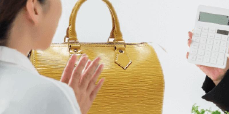 ブランドバッグの修理前と修理後の売却値比較