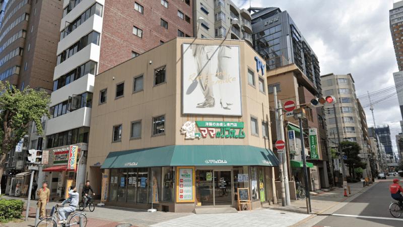 ママのリフォーム 西区新町店