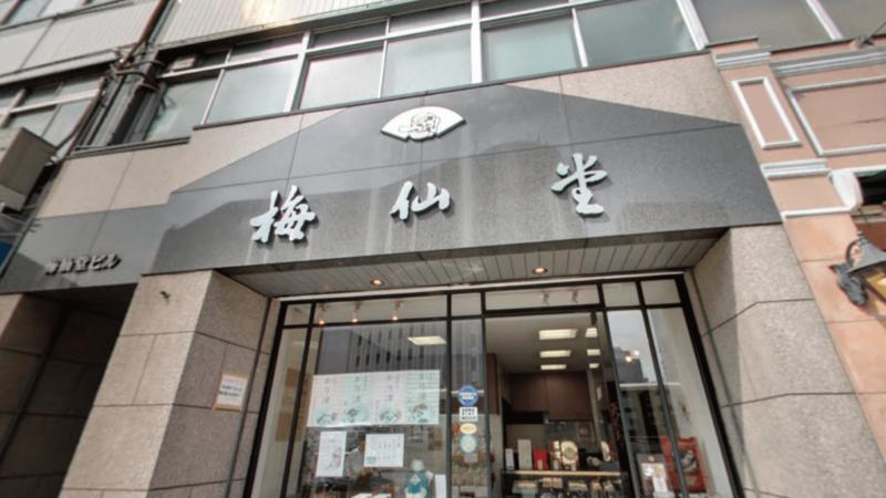 ベストリペア 大阪梅田店