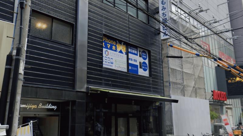 ベストリペア 心斎橋店