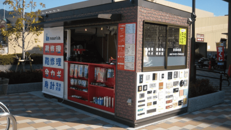ノーリッシュ 山科三条店
