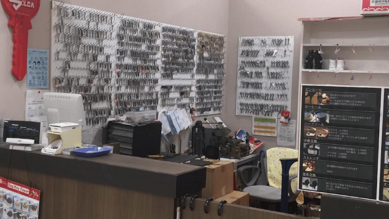 鍵・錠と靴修理の店