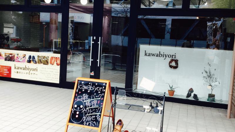 kawabiyori [かわびより]
