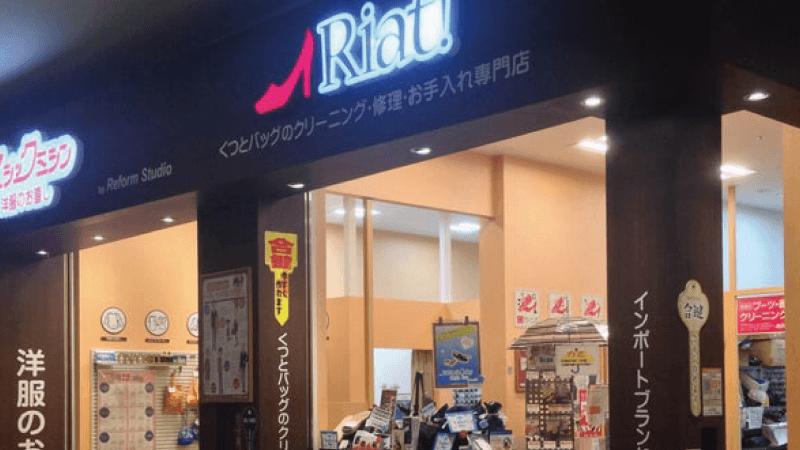 リアット! イオンモール京都桂川店