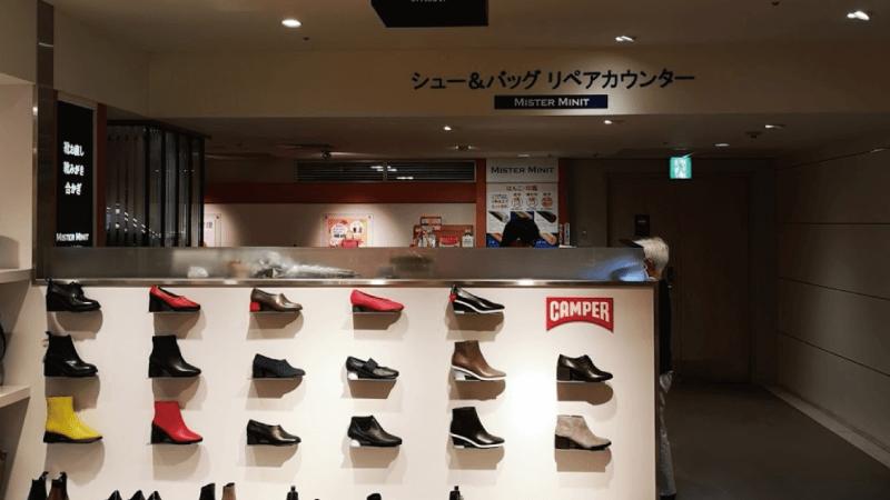 ミスターミニット 大丸梅田店